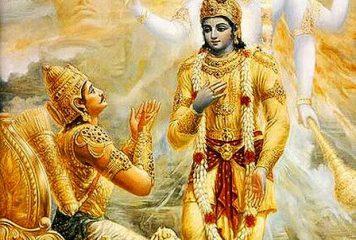 Gita Verse